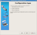 Configuration wizard, first step